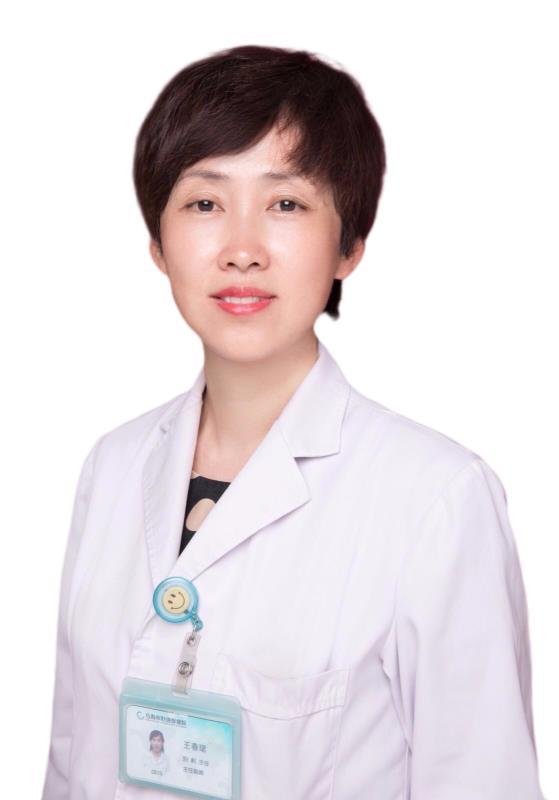 妇科raybet雷竞技客服 王春珺