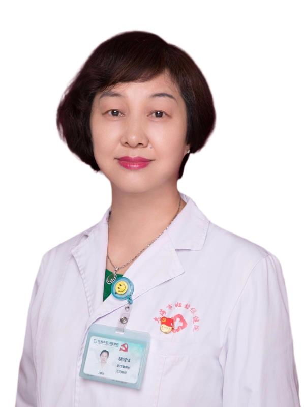 妇科raybet雷竞技客服 裴刘成