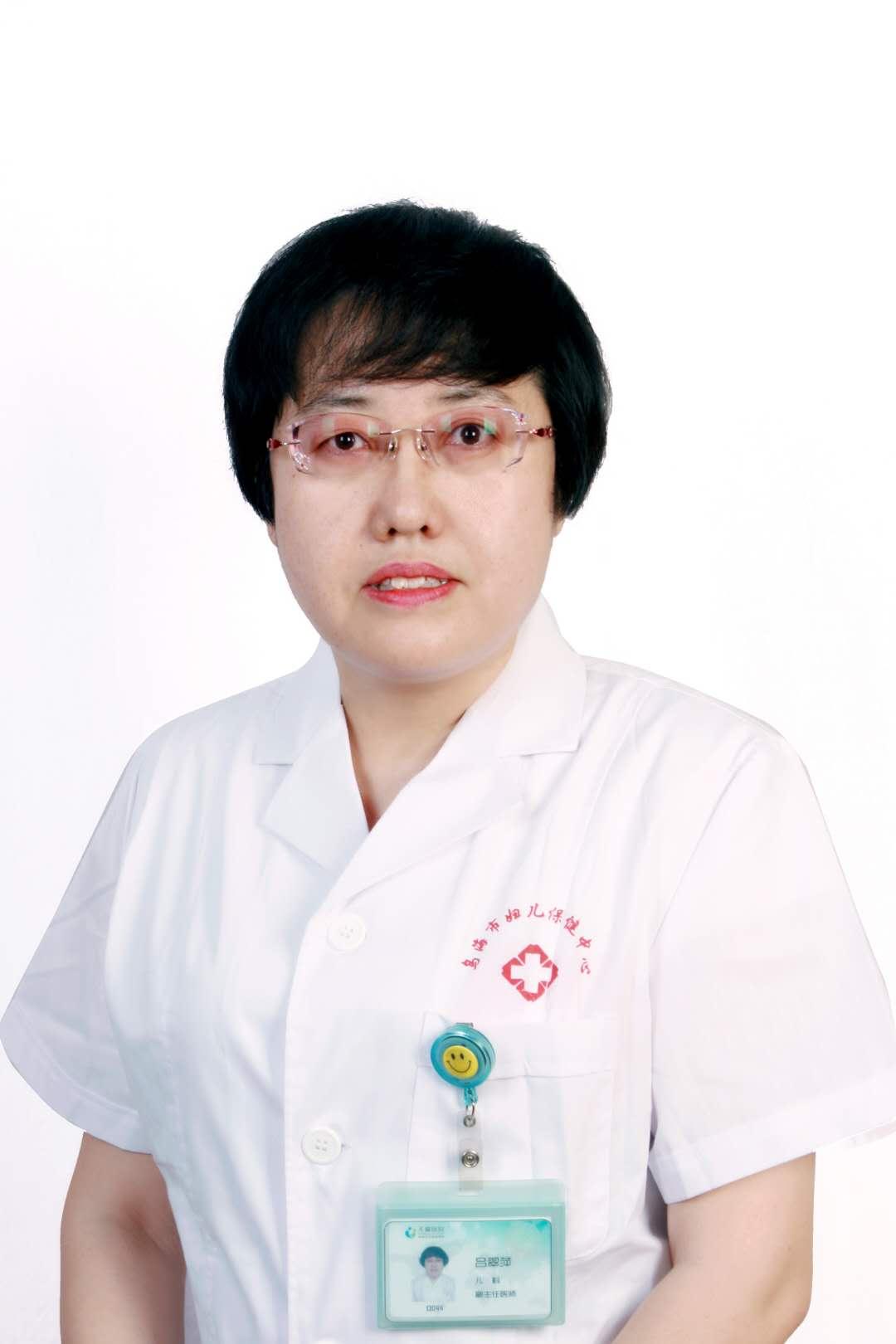 儿科raybet雷竞技客服 吕翠萍