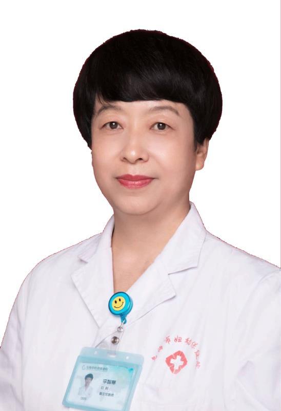 妇科专家 李智慧